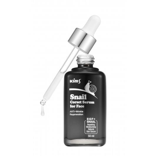 Улиточная сыворотка Kims Snail Corset Serum for Face, 50 мл