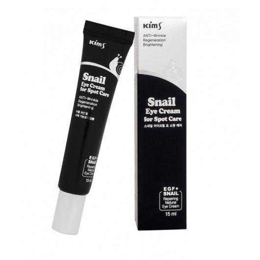 Улиточный крем для глаз Kims Snail Eye Cream , 15 мл